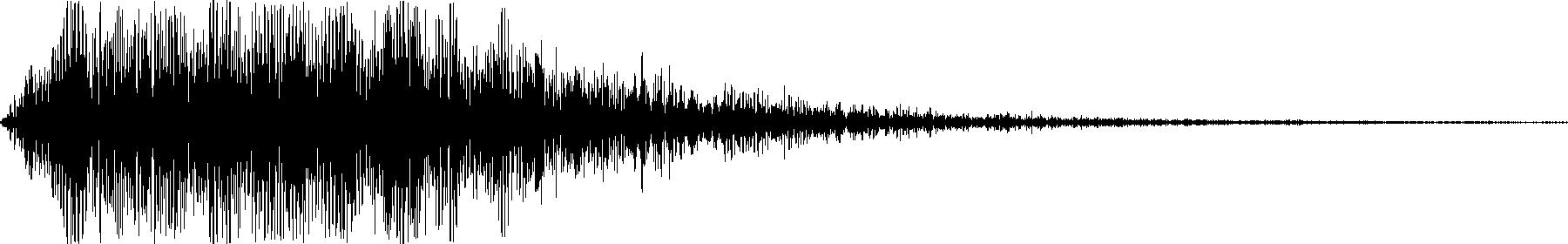 drive sound1