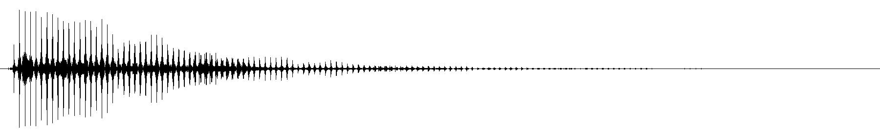 vocoder 2   german