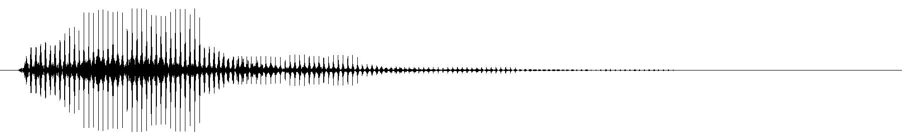 vocoder 2   machine
