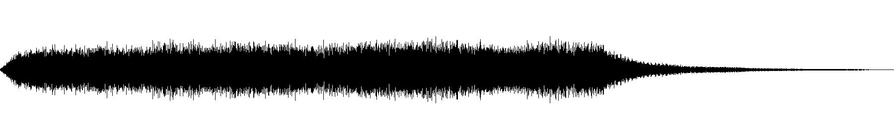 organ am