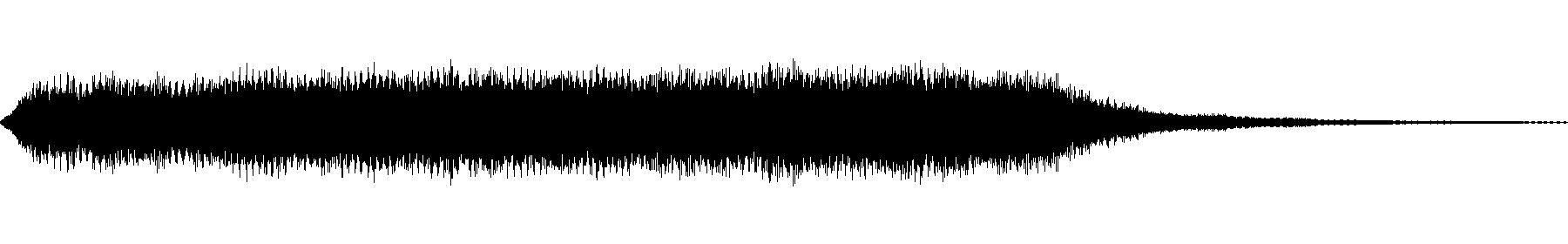 organ e