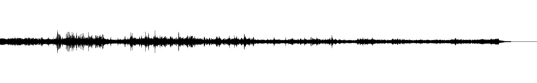 nyc atmospheric field recording