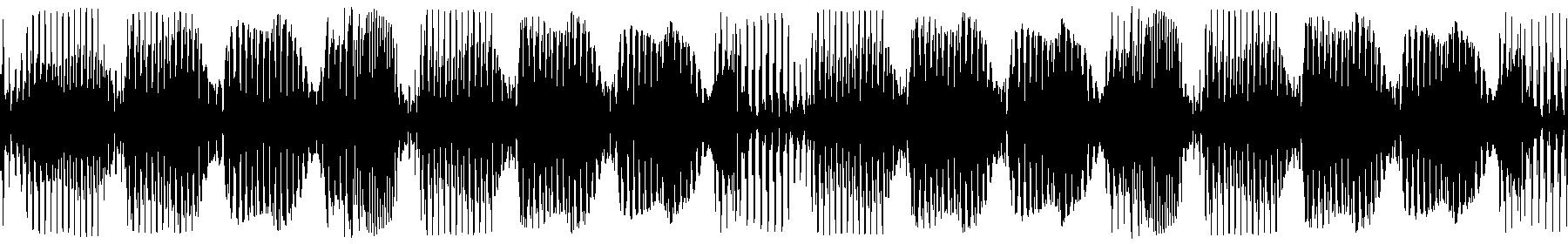 wide sound bass